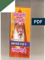 4 part tamil selvan pdf ponniyin