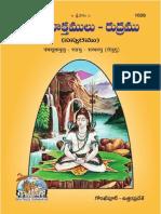 1026 Panchsuktmoolam(Telugu) Web