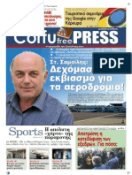 Corfu Free Press - issue 23 (15-3-2015)