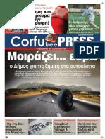 Corfu Free Press - issue 24 (22-3-2015)