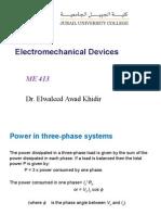 Electromech-2-new-2