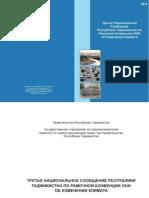 tjknc3.pdf