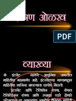 Effective_presentation.ppt BED SHAMAL.ppt