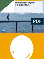 6 SAP Innovations