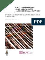 Report+IRPET+relazioni+e+contributo+imprese+cinesi+Prato[1].pdf