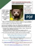 Wildlife Ethic 2015 Baby Bear Face Poster Tabloid