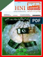 Roshni Issue 79 E-copy