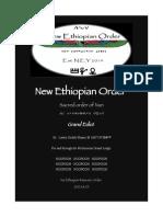 Nu Ethiopian Order Grand Edict