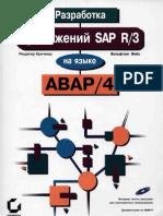 Razrabotka Prilozhenij SAP R3 Na Jazyke ABAP4