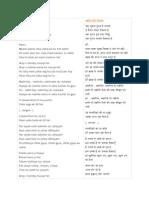 Nakhriley Song Lyrics