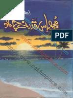 Mujhay is Qadar Na Chaho by Aitbar Sajid