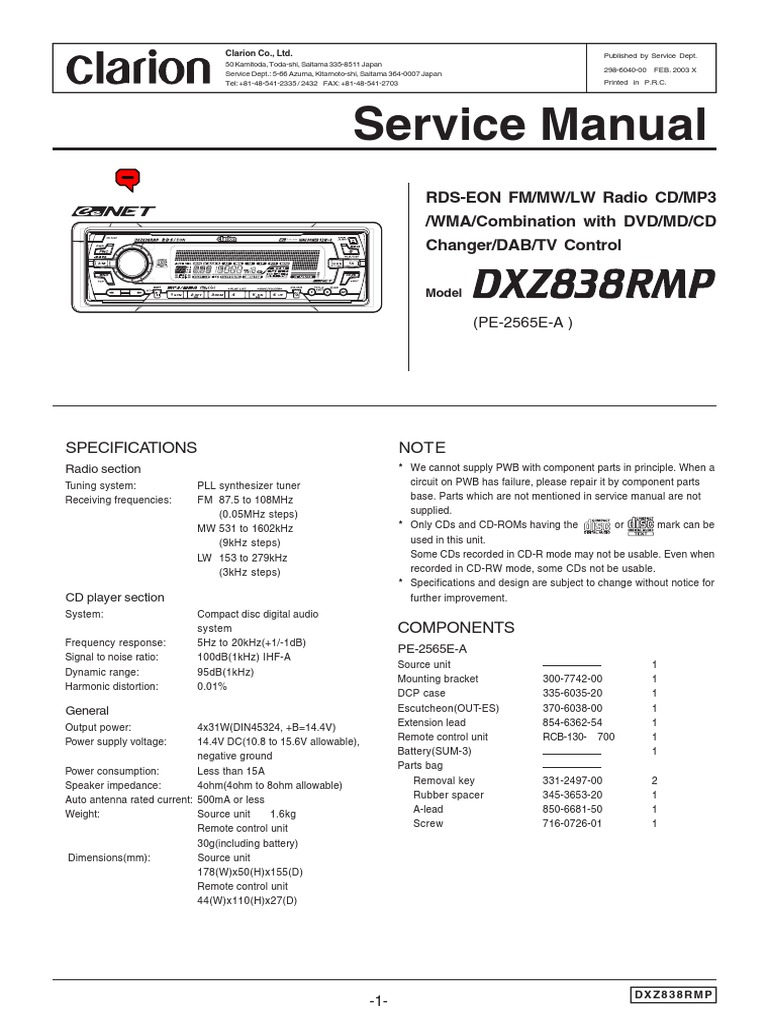 Clarion dxz585usb инструкция