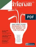 techforum_2_14_en.pdf