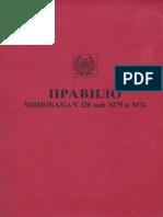 minobacač 120 mm m75 i m74 - pravilo.pdf