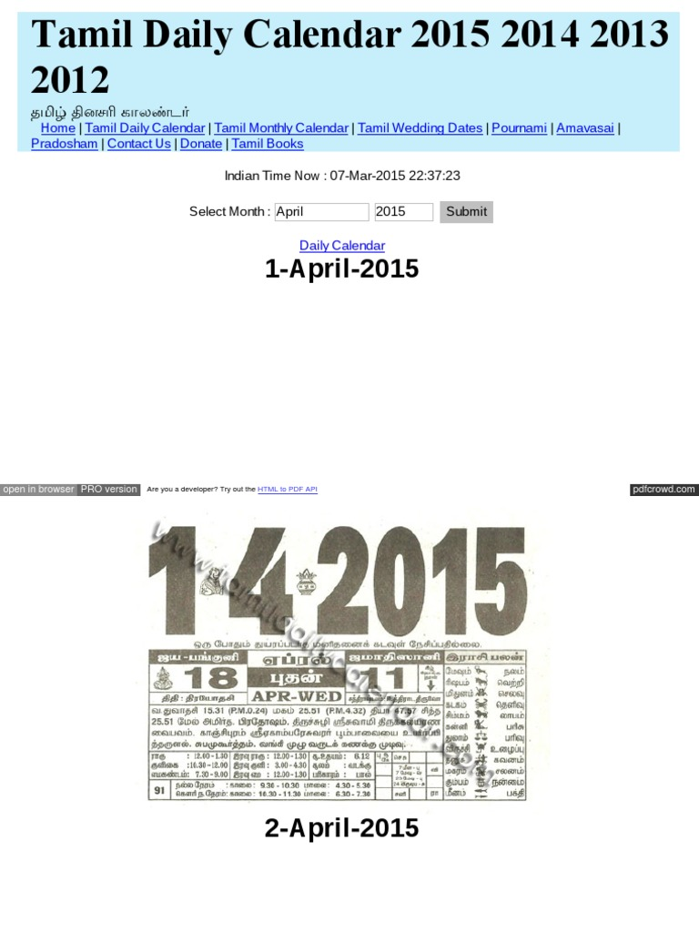 Tamil Monthly Calendar Pdf