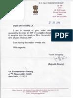 Hmrns Letter