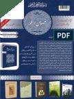 Fusus al-Hikam Banner.pdf