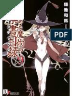 [KKLR] Cierto Indice Magico NT9