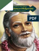 Sri Caitanya Bhagavata Madhya 2 (VDT)