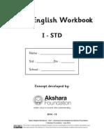 Set 2 - English Work Book Std 1