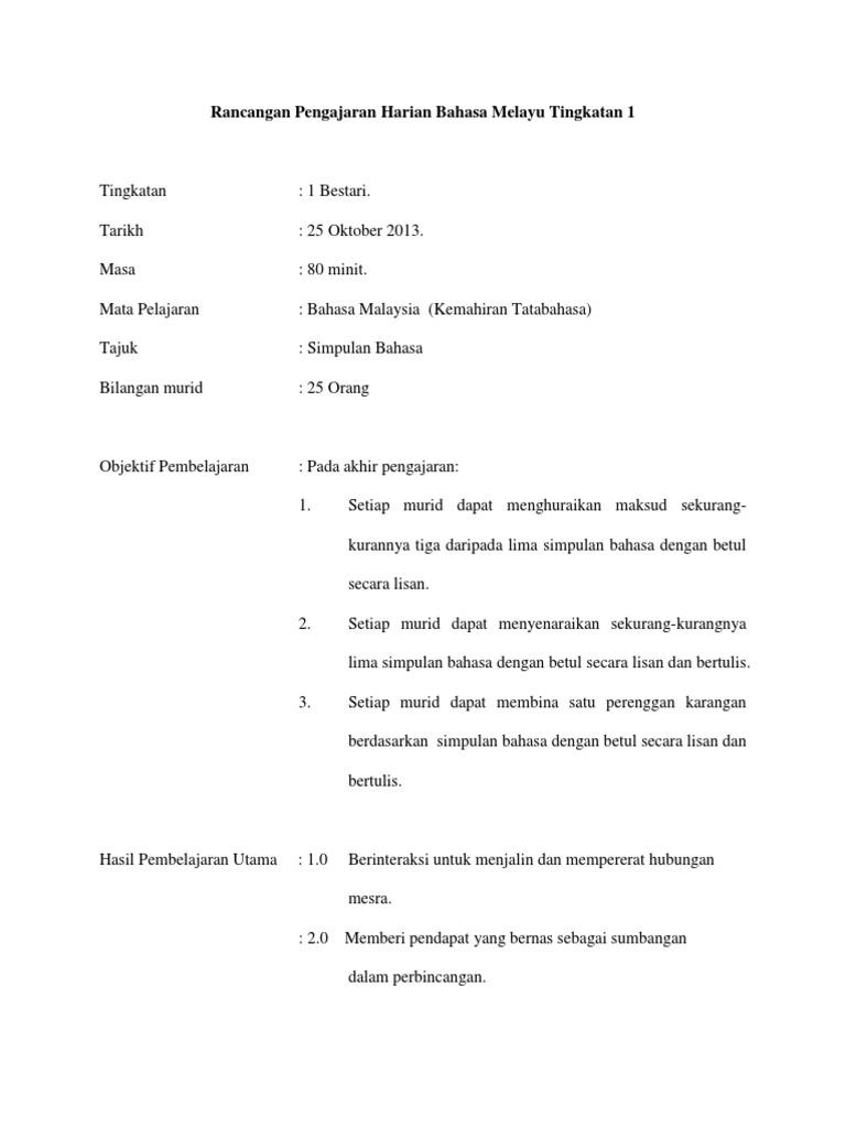 Rancangan Pengajaran Harian Bahasa Melayu Tingkatan 1