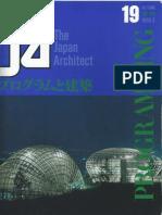 JA Programming
