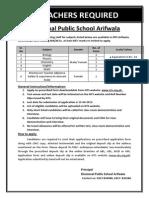DPS Arifwala Ad