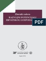 Zbornik radova znanstvenog skupa Razvojni potencijali hrvatskog gospodarstva