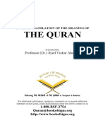 Noble Quran Scientific Translation