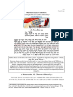 Pesach 5775 - (Shiur 1) the Great Kitniyot Rebellion