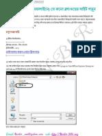 Copy Full Web Site