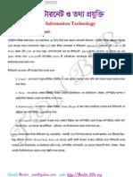 Information Technology(Internet)