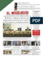 1646_20150331.pdf