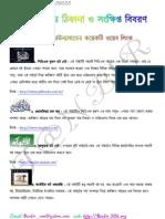 Web Site Review & Description