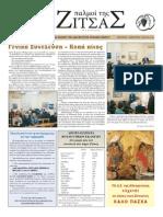 Zitsa tefxos 67 NEO 1.pdf