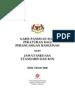 EPU Guidelines