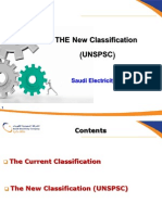 The New Classification