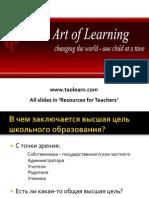 article108.pdf