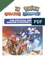 Pokemon ORAS Trainer Handbook