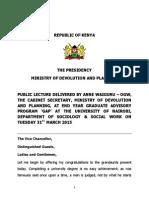 PUBLIC LECTURE AT THE END YEAR GRADUATE ADVISORY PROGRAM 'GAP' AT THE UNIVERSITY OF NAIROBI