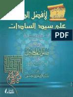 Afdal al-salawat