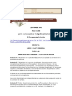 CODIGO DISCIPLINARIO COLOMBIANO