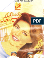 Long Bird Complex Sealed Part 3 of 4 =-= Mazhar Kaleem Imran Series