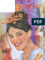 Long Bird Complex Sealed Part 4 of 4 =-= Mazhar Kaleem Imran Series