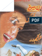 Long Bird Complex-Part 1 of 4 =-= Mazhar Kaleem Imran Series