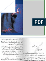 X2 Part 1 of 2 =-= Mazhar Kaleem Imran Series
