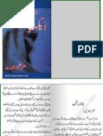 X2 Part 1 of 2 =-= Mazhar Kaleem Imran Series