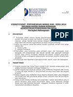 Syarat Dan Format Kawad Ngo 2014