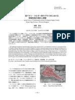 相馬拓也(2014)モンゴル西部バヤンウルギー県サグサイ村における移動牧畜の現状と課題