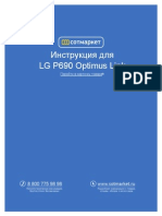Manual Lg p690 Optimus Link